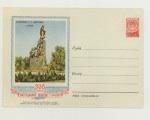 ХМК СССР 1954 г. 15  1954 08.05 (54-13)* SC №15.  Харьков. Памятник Т.Г. Шевченко