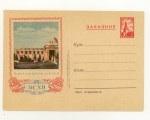 ХМК СССР 1954 г. 55  1955 21.10 (54-55-А)* SC № 56а ЗАКАЗНОЕ ВСХВ Павилион Литовской ССР. Бум. 0-2