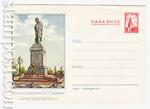 ХМК СССР 1954 г. 09 b  1954 25.02 (54-9) ЗАКАЗНОЕ. Москва, Памятник А.С.Пушкину. Л. - 200. Острый клапан