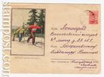 """ХМК СССР 1954 г. 30 b P  1954 09.08 * Лыжники. ( """"е"""" в """"издание"""" над цифрой V в дате). Бум. 0-2"""