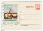 USSR Art Covers/1954 г. 49 D  1954 13.10 (54-48) ВСХВ. Павильон Украинской ССР. Бум.0-1