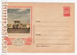 USSR Art Covers/1954 г. 56b  1954 21.10 ВСХВ. Павильон Узбекской ССР. Бум.0-2