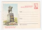 ХМК СССР 1954 г. 23 D4  1954 (54-21а)* ЗАКАЗНОЕ. Москва. Памятник Юрию Долгорукому. Ручной штамп переоценки красного цвета