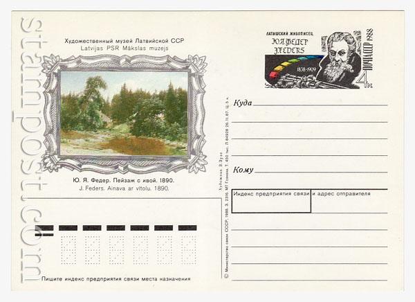179 ПК с ОМ - СССР  1988 19.06 150-летие со дня рождения Ю.Я. Федера