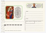 ПК с ОМ - СССР 1989 195  1989 100-летие со дня рождения Х.Ниязи