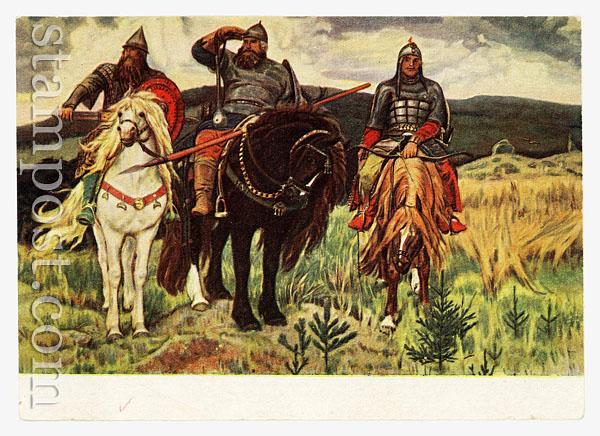 1 Почтовые карточки  1953 18.03 Богатыри. Художник Васнецов В.М.