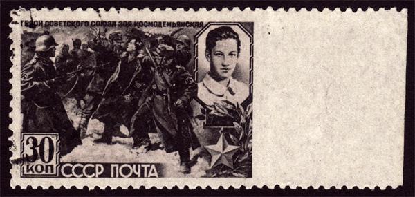 1 USSR