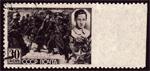 USSR/1922-1991 1
