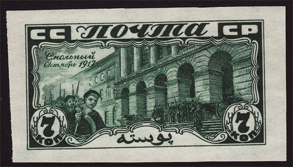 2 СССР