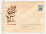 USSR Art Covers 1961 1439 D1  1961 26.01 8 Марта. Н.Круглов