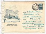 """USSR Art Covers 1961 1447 P D1  1961 26.01 Пароход """"Петр Великий"""""""