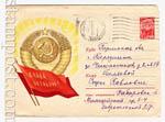 USSR Art Covers 1961 1669 P  1961 14.08 Слава Октябрю! Ф.Киселев