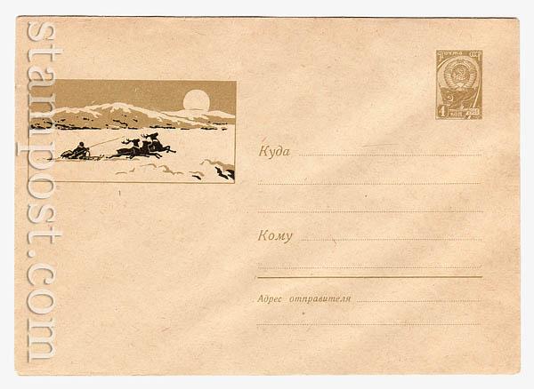 1795 Dx3 ХМК СССР  1961 22.12 Оленья упряжка