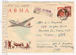 USSR Art Covers 1961 1581 P  1961 03.06 Самолет ИЛ-14 в Арктике