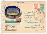 USSR Art Covers 1961 1589 P  1961 05.06 ВДНХ. Круговая панорама