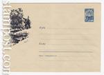 USSR Art Covers 1961 1433  1961 17.01 На берегу лесной реки