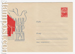 USSR Art Covers 1961 1436  1961 23.01 Май. Мир. Труд