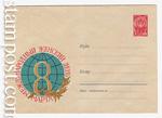 USSR Art Covers 1961 1439  1961 26.01 8 Марта. Земной шар. Н.Круглов