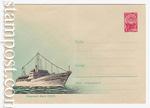 """USSR Art Covers 1961 1444  1961 26.01 Теплоход """"Феликс Дзержинский"""""""