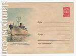 "USSR Art Covers 1961 1446  1961 26.01 Пароход ""Советский Союз"""