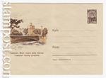 USSR Art Covers 1961 1453  1961 26.01 Ташкент. Мост через реку Анхор