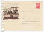 """USSR Art Covers 1961 1472  1961 16.02 Геленджик. Дом отдыха """"Кавказ"""""""