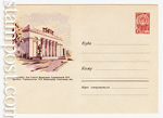 USSR Art Covers 1961 1477  1961 24.02 Ашхабад. Дом Совета Министров