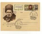USSR Art Covers 1961 1461 b P1  1961 26.01 Т. Г. Шевченко 1814-1861 текст на русском и украинском