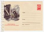 USSR Art Covers 1961 1483  1961 24.02 Красноярск. Строительство моста через Енисей