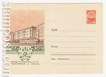 USSR Art Covers 1961 1486 Dx2  1961 24.02 Орджоникидзе. Улица Чкалова
