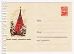USSR Art Covers 1961 1532  1961 20.04 Москва. Кремль. Боровицкая башня