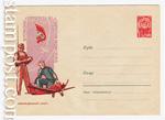 USSR Art Covers 1961 1554  1961 12.05 Авиамодельный спорт