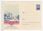 USSR Art Covers 1961 1564  1961 19.05 Сухуми. Проспект Руставели