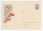 USSR Art Covers 1961 1579 Dx2  196102.06 Самолетный спорт