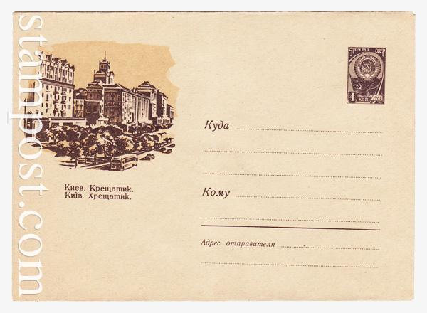1586 ХМК СССР  1961 03.06 Киев. Крещатик