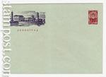 USSR Art Covers 1961 1587 Dx3  1961 03.06 Ленинград. Стрелка Васильевского острова. Бум.ГУ с рубашкой
