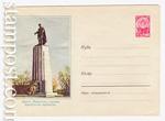 USSR Art Covers 1961 1591  1961 06.06 Брест. Памятник героям Брестской крепости