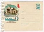 "USSR Art Covers 1961 1596  1961 12.06 ВДНХ. Павильон ""Трудовые резервы"""