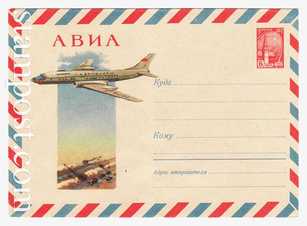 1607 ХМК СССР  1961 20.06 АВИА. Самолет ТУ-104