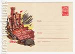 USSR Art Covers 1961 1610   1961 20.06 Здесь стояли насмерть защитники Брестской крепости '