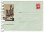 USSR Art Covers 1961 1639  1961 18.07 Иркутск. Здание Совнархоза