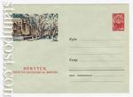 USSR Art Covers 1961 1640 a  1961 18.07 Иркутск. Сквер на площади им. Кирова