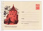 USSR Art Covers 1961 1644  1961 20.07 Рига. Музей революции