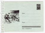 USSR Art Covers 1961 1680a Dx2  1961 24.08 Хоккей. Рисунок и марка - черные