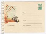 USSR Art Covers 1961 1695  1961 12.09 На целинных землях