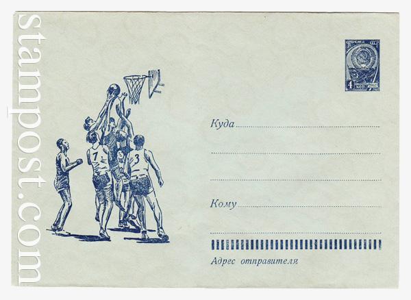 1708 ХМК СССР  1961 23.09 Баскетбол