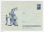 USSR Art Covers 1961 1708  1961 23.09 Баскетбол
