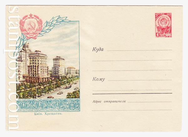 1713 ХМК СССР  1961 26.09 Киев. Крещатик