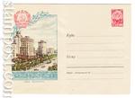 USSR Art Covers 1961 1713  1961 26.09 Киев. Крещатик