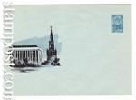 USSR Art Covers 1961 1738b  1961 16.10 Москва. Кремлевский Дворец съездов. Без текста и вых. сведения. Бум. ГУ